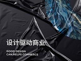 设计驱动商业 | 分期乐创意广告项目总结