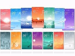 产品设计——天气类App无忧天气