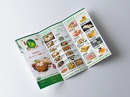 【原创】金翠食坊-菜单设计