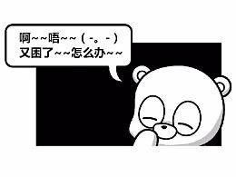 DU星人AI日志【第一话】【第二话】