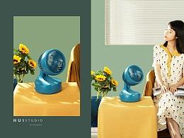 ABS电风扇商业摄影案例