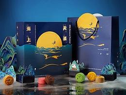 72 VISION   妙手回潮 x 猫久 海上生明月中秋月饼拍摄