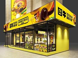 囚牛——串串火锅(长春),最爱泡椒牛肉!