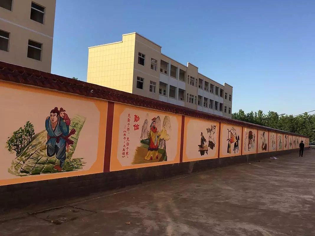 校园文化墙!