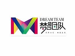 梦想团队工作照花絮