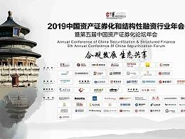 上海年会活动场地布置|北京年会活动场地布置