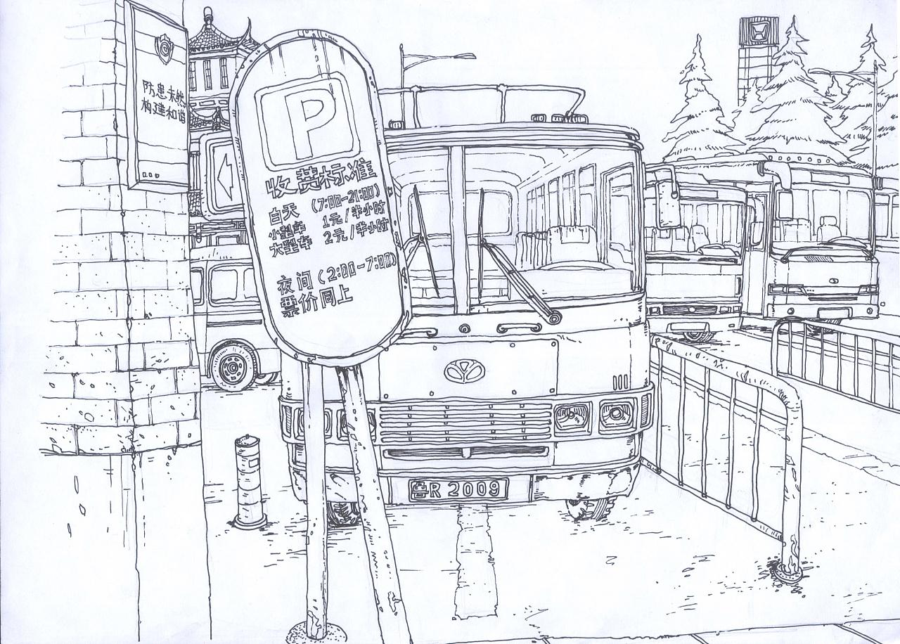 动画场景火车站
