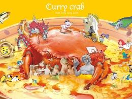 咖喱蟹的正确吃法