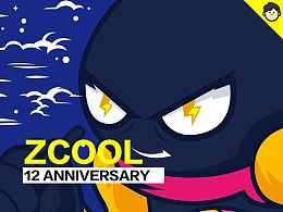 ZCOOL 12th