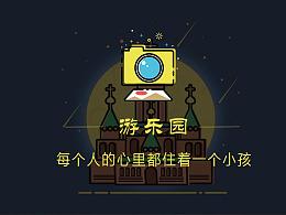 游乐园ICON -- 一款以游乐园为主题的手机主题图标