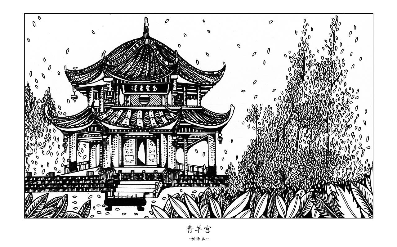 成都地标风景黑白插画 创作过程