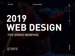 网页设计×3
