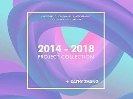 2014-2018 个人作品集