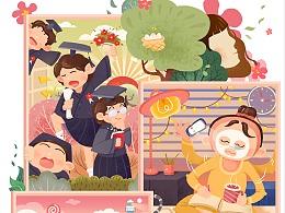 3.8女王节快乐啊!!!