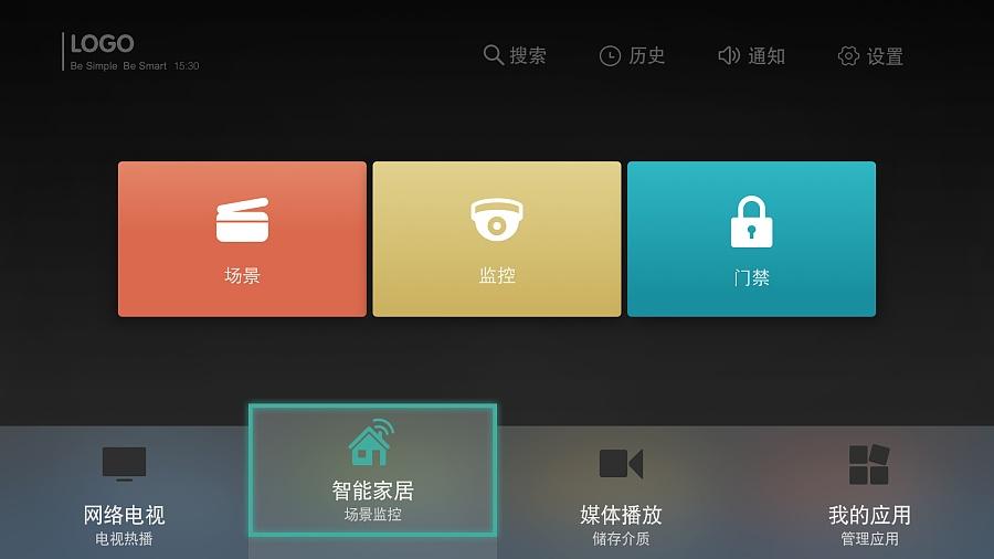 智能家居电视ui界面设计图片