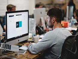 网页设计流程-假如您的时间或金钱出现短缺怎么办
