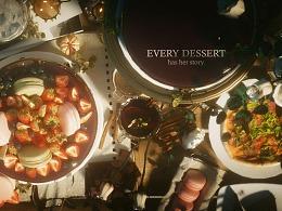 《Evening feast》黄昏盛宴