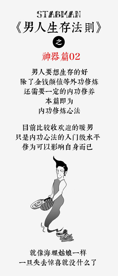 ag平台凤凰网站