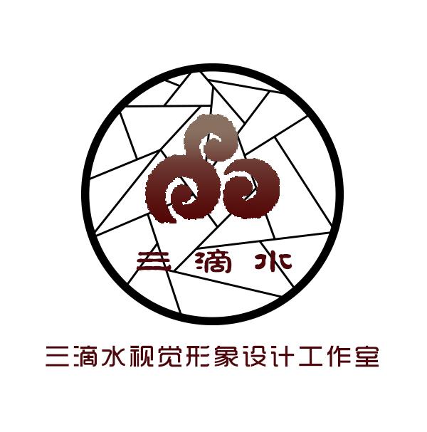 工作室logo 标志 平面 普凡森i设计