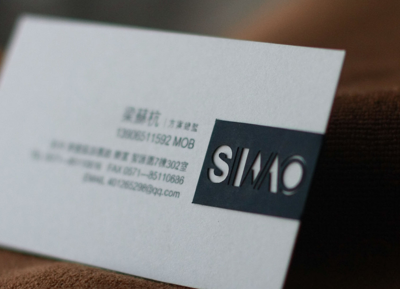 simo室内设计事务所名片设计图片