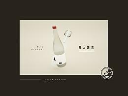 「オノジ 井上清吉酒造」酒品 移动端/网页端/产品设计