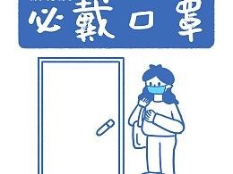 青岛城阳华润万象汇热点宣传GIF