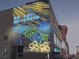 免费看灯饰画场地一条龙服务厂家铭星定制外立面墙灯画