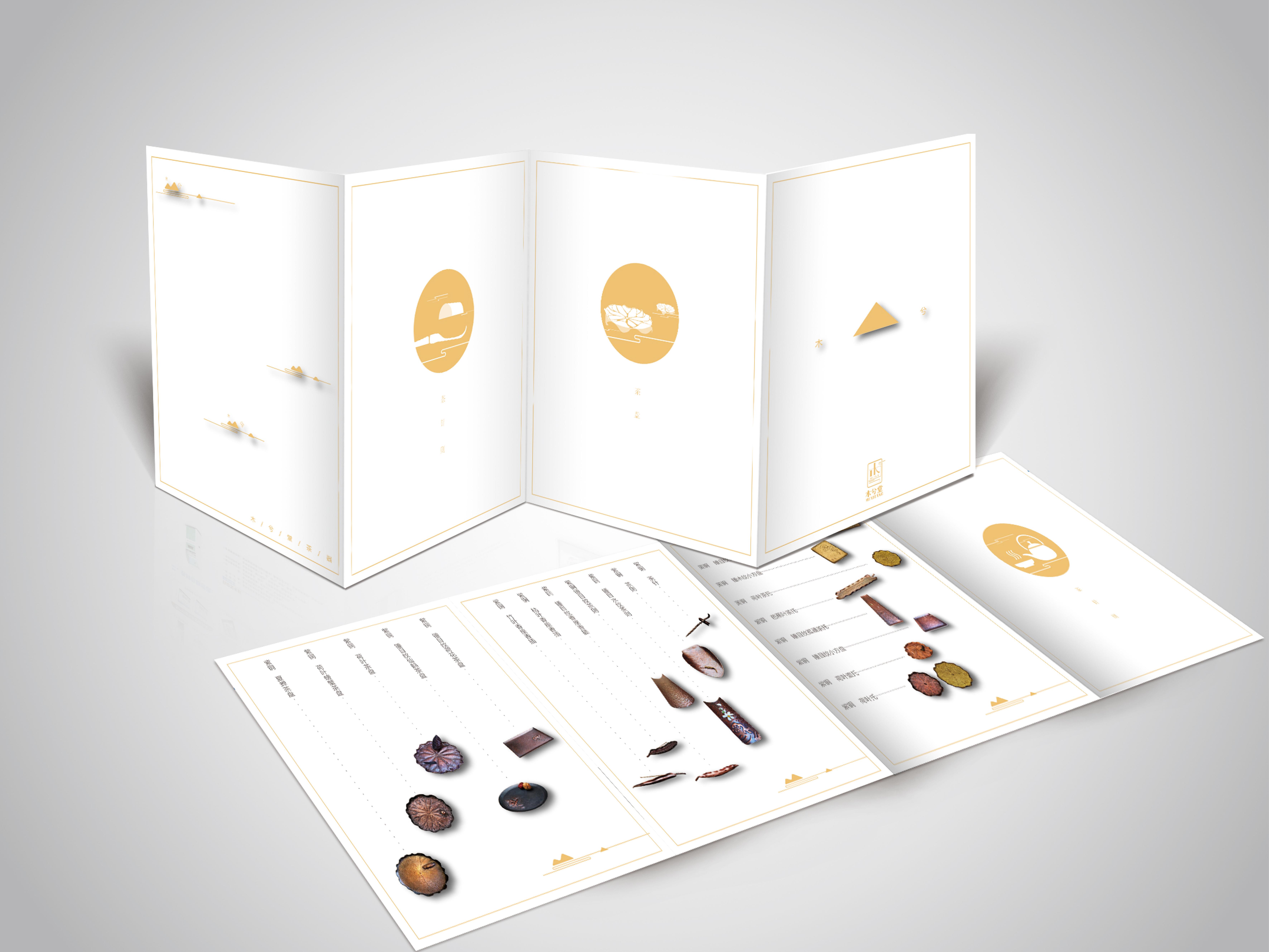 四折页产品宣传手册      图片