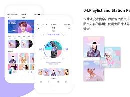 cool音乐app