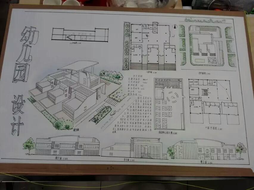 我的大学,第一次设计幼儿园,大学生活动中心