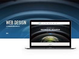 允承文化|北京数智源企业网站设计