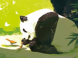 自然本来的样子--首届数字国际熊猫节