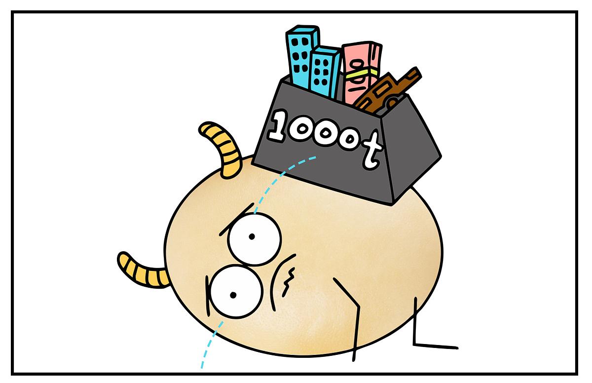 手绘 十二星座漫画 豆子 吉祥物 药品 国民健康云