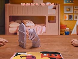 创意定格动画—天猫精灵儿童智能音箱之《惊魂小红帽》