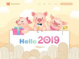 新的一年大家继续做精致的猪猪女孩/男孩吧