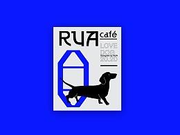RUA café