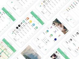 嘚啵项目UI设计
