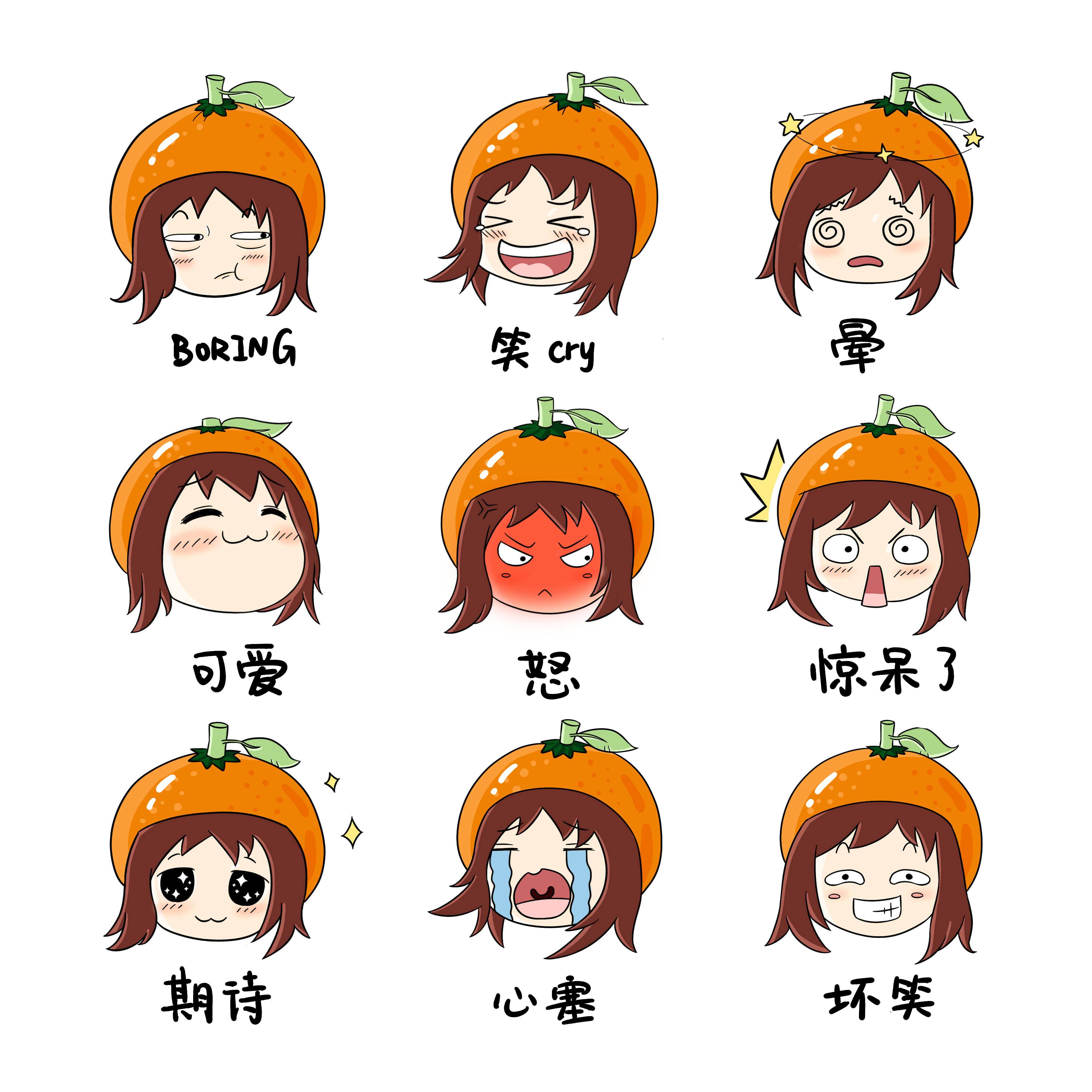 卡通橘子图片