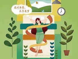 品牌定制床垫形象插画设计