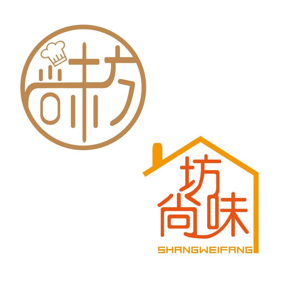 尚味坊经典logo设计梵克雅宝字体设计图片