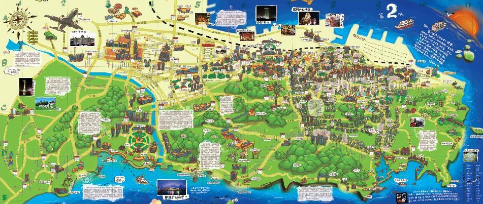 手绘地图 (手绘大连)