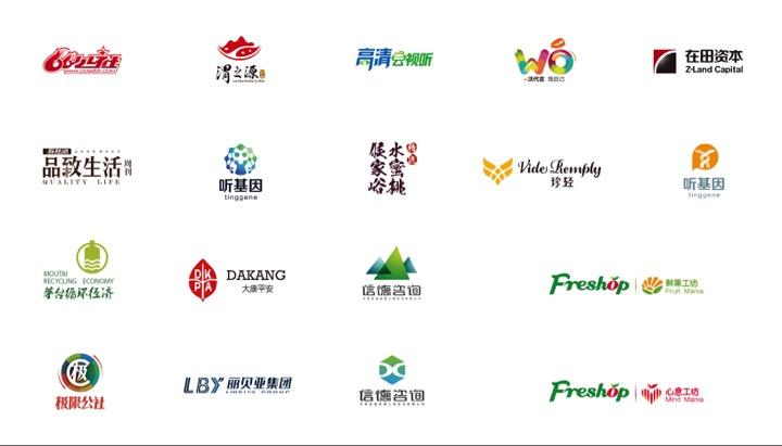 一些logo|标志|平面|猫岛垚怪 - 原创设计作品 - 站酷