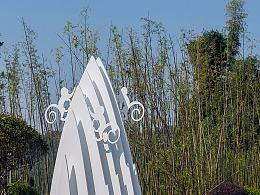 良相出品|长江竹岛公共导视系及艺术装置设计