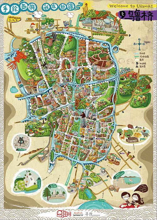 乌鲁木齐手绘地图---《手绘西游,我在新疆》