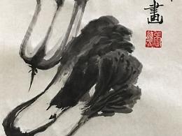 潮品国画-百财