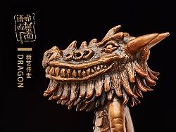 新艺传世 满针人-龙 铜雕