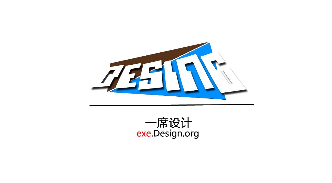 设计公司LOGO 设计
