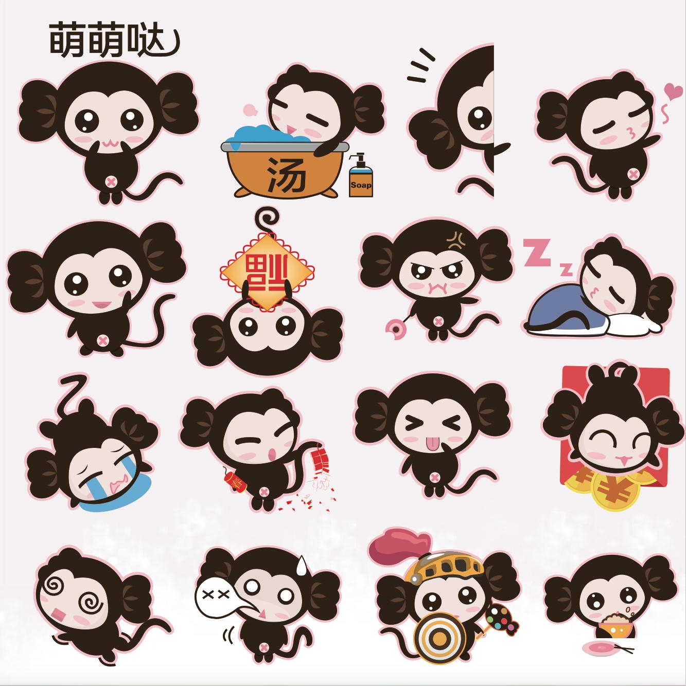 糖果猴子表情包图片