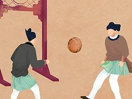 MG动画丨蚂蚁金服:支付宝足球联赛支字型奖杯的寓意
