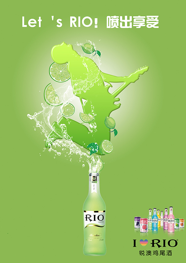 rio海报图片
